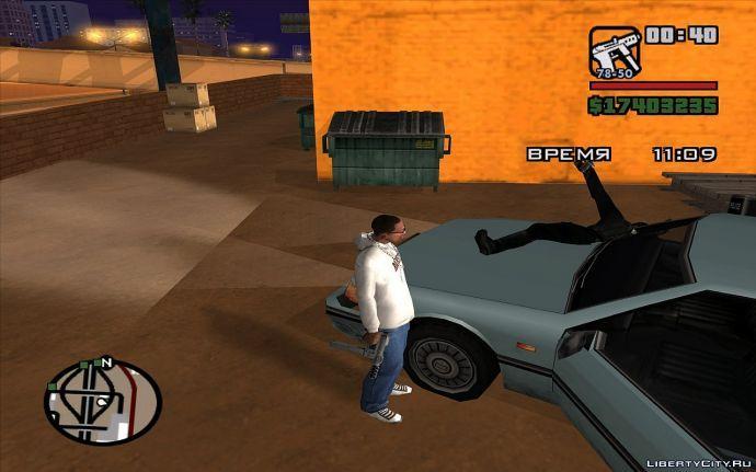 Машина людоед!!! :D