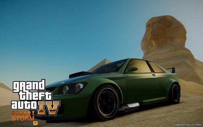 Машина в пустыне.