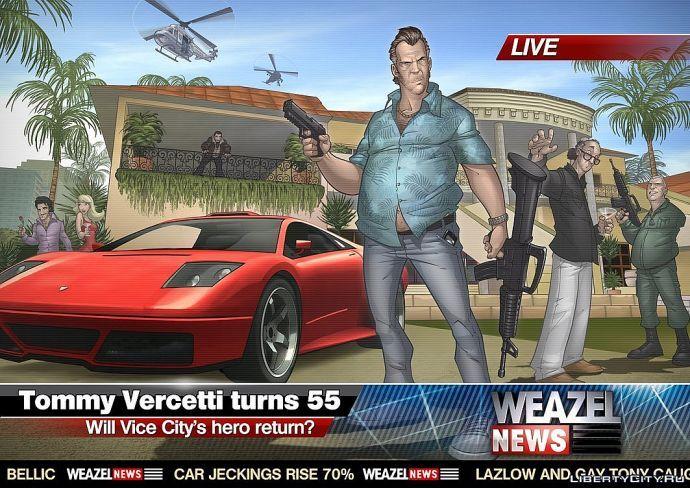 Tommy Vercetti
