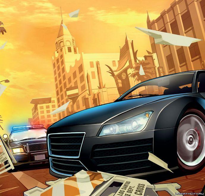 Арт GTA V погоня