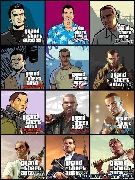 Все Героии GTA