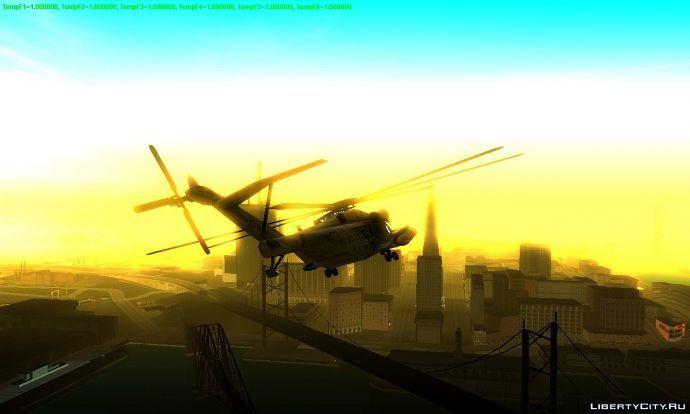 Вертолёт из Gta San Andreas