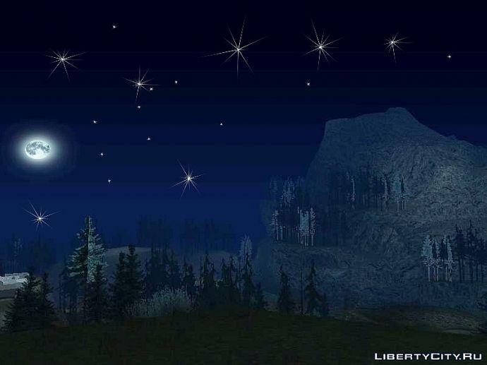 Мерцающие звезды