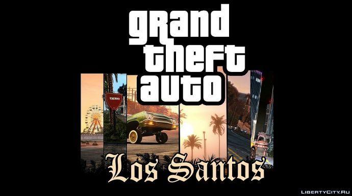 Los Santos арт