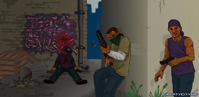 Разборки банд