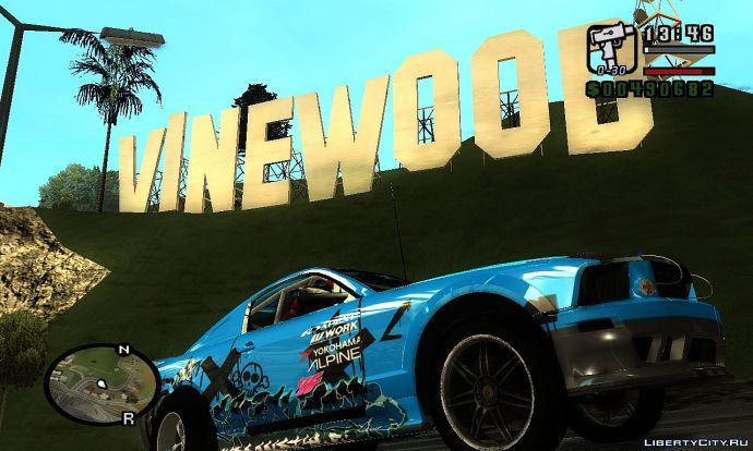 Beautiful Vinewood
