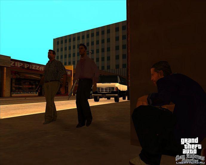 Скрин из GTA SAS   В засаде