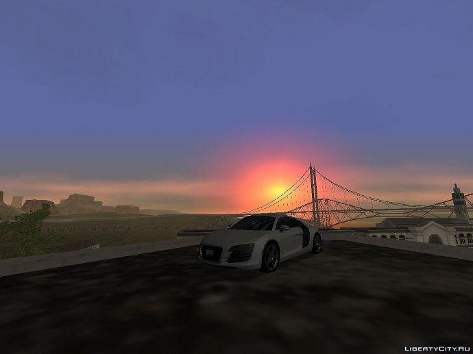 рассвет в Сан-Фиерро