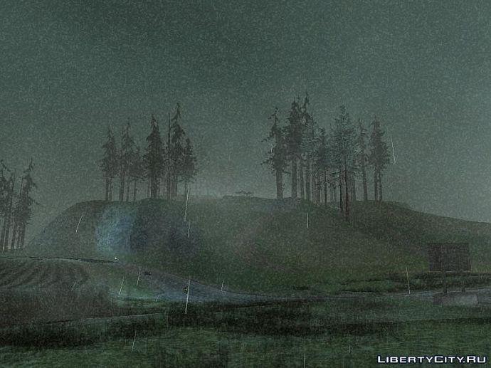 Штормовая ночь