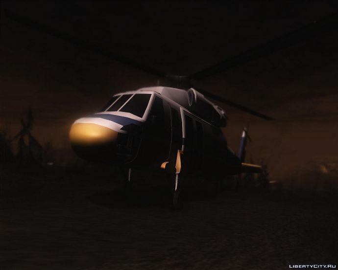 Вертолёт на горе