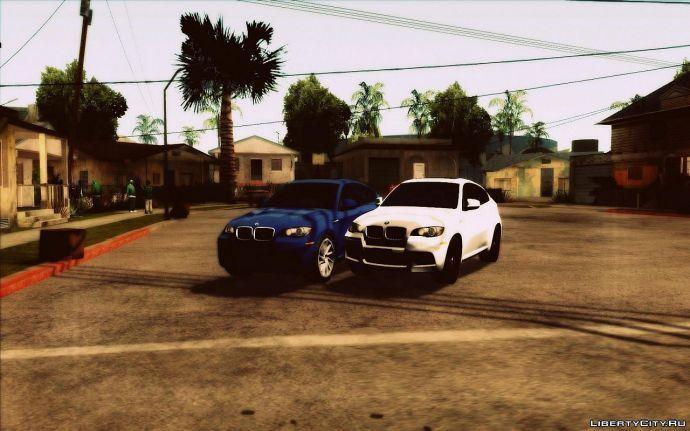 Две BMW