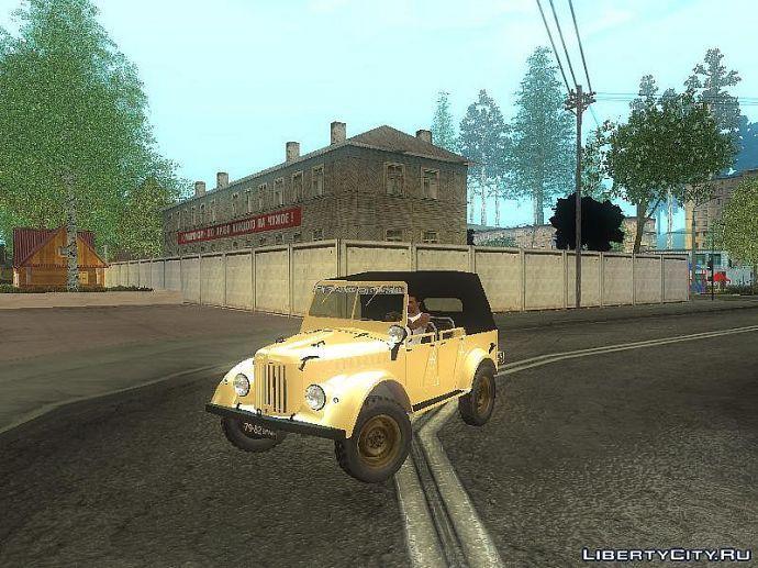 Русское авто