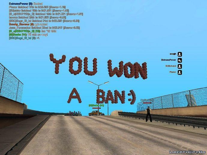 You won a ban