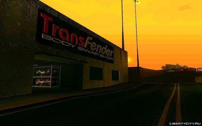 TransFender Вечером