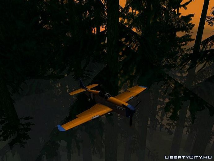 Призрачный самолет
