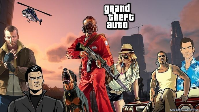 Герои GTA на фоне Лос Сантоса