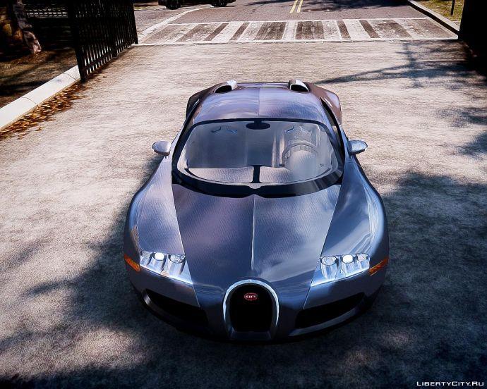 Buggati Veyron!