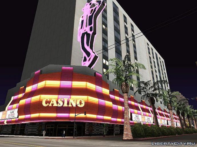 Казино в Лас-Вентурасе