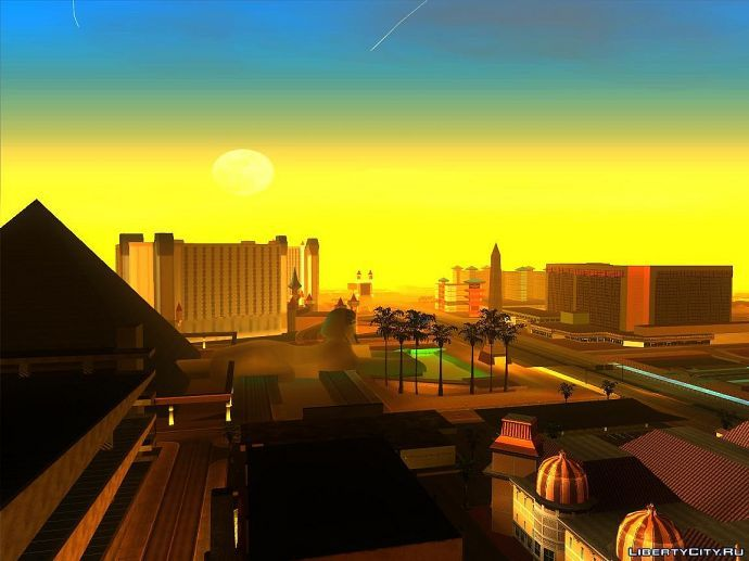 Лас Вентурас на рассвете