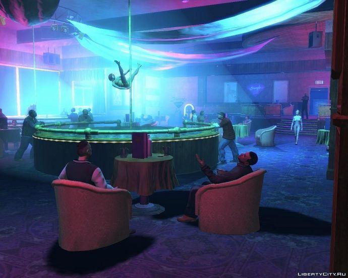Луис и Армандо в клубе