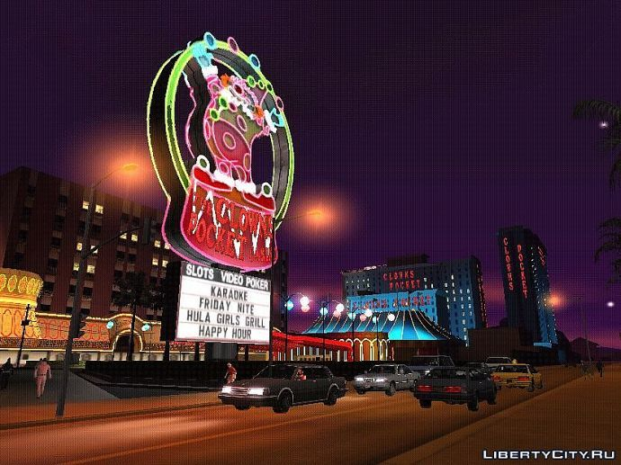 Ночной Лас-Вентурас
