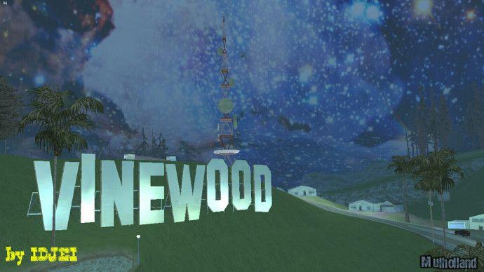 Вид на Vinewood