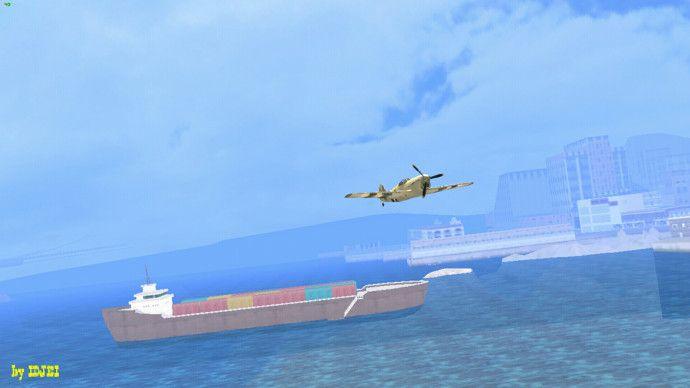 Летит самолёт