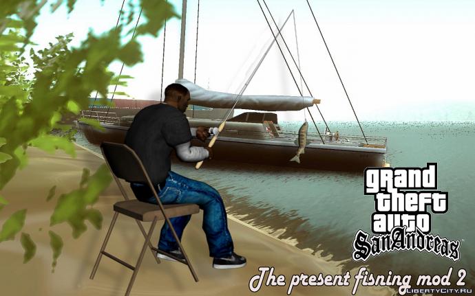 Promo фото для мода The present fishing mod 2