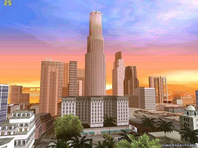 Рассвет в Лос-Сантосе. Деловой центр