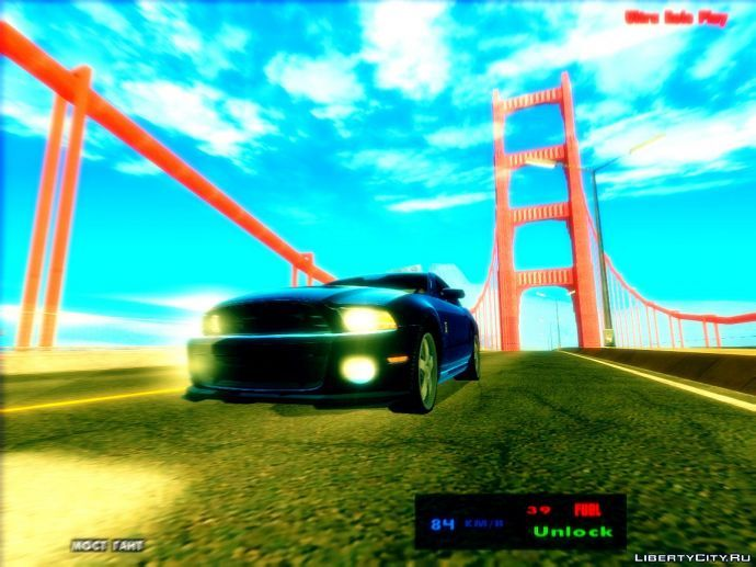 Ford на Мосту