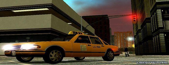 Такси в Либерти Сити