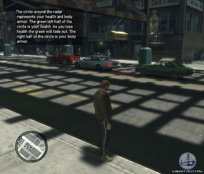 Интерфейс в GTA 4