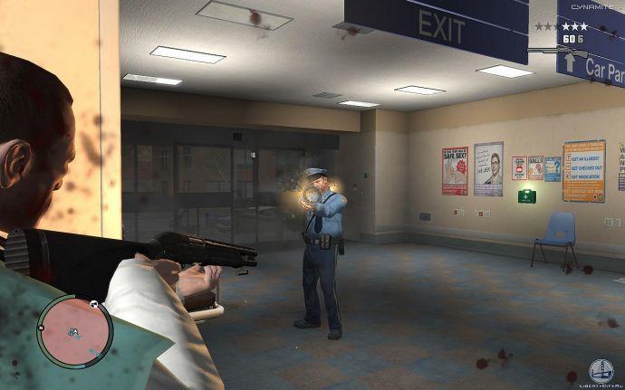 Стрельба в госпитале