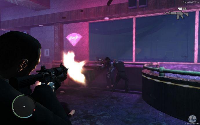 Стрельба в клубе GTA 4