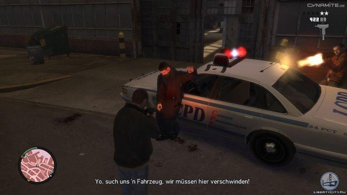 Жестокое убийство