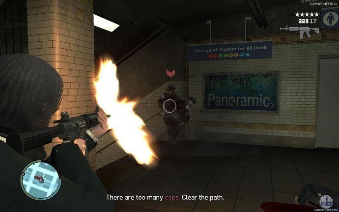 Спецназ в метро