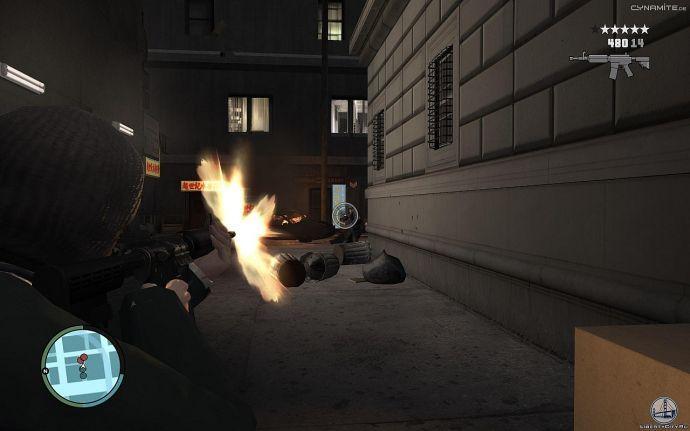 Побег из банка