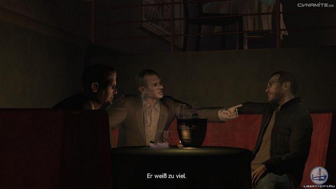 Миссия в GTA 4