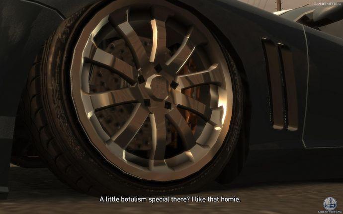 Красивые диски в GTA 4
