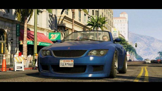 GTA 5: хороший автомобиль