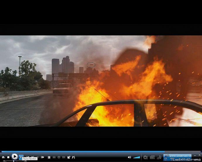 Дирижабль в GTA 5