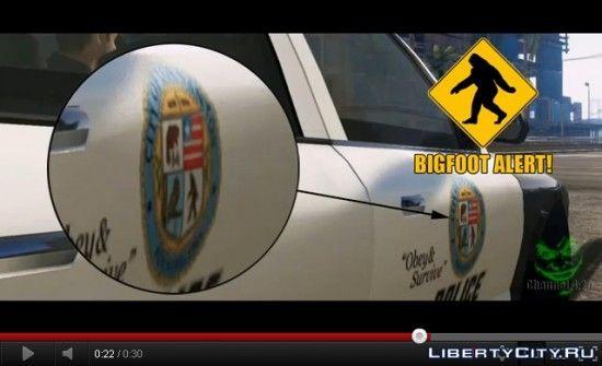 Йети на полицейской машине