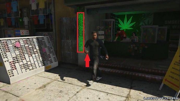 Аптека в GTA V