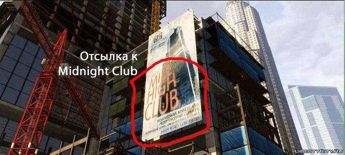 Milehigh club