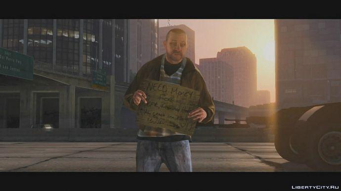 Нико в GTA 5?