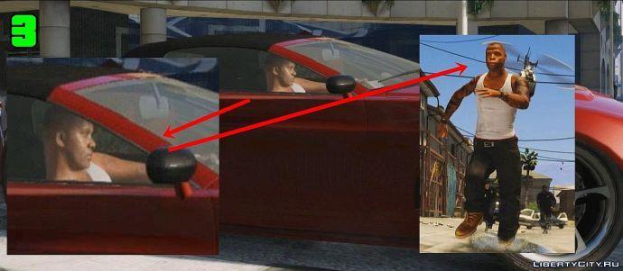 Мультиплеер в GTA 5?