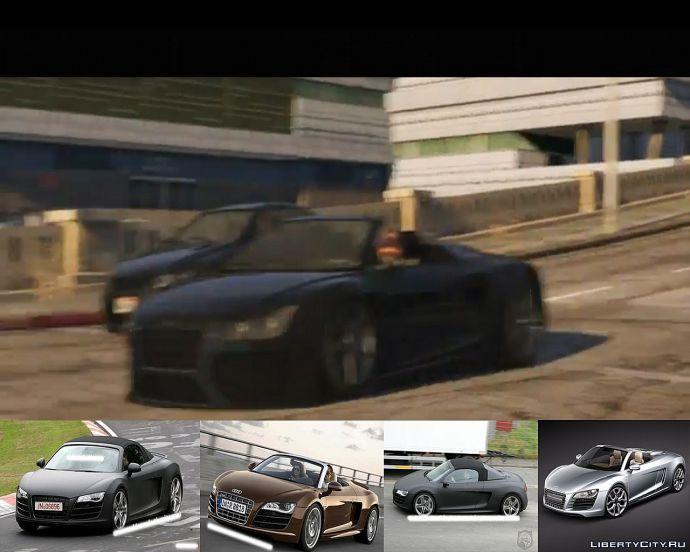 Audi r8 spyder в GTA 5