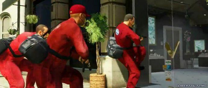 Сумки из GTA 4