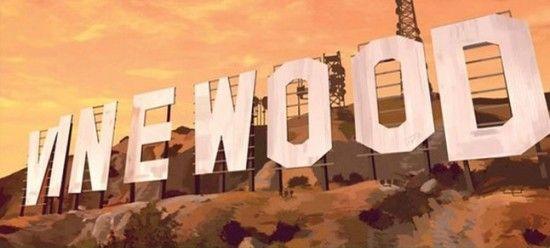 Вайнвуд (Vinewood) GTA 5