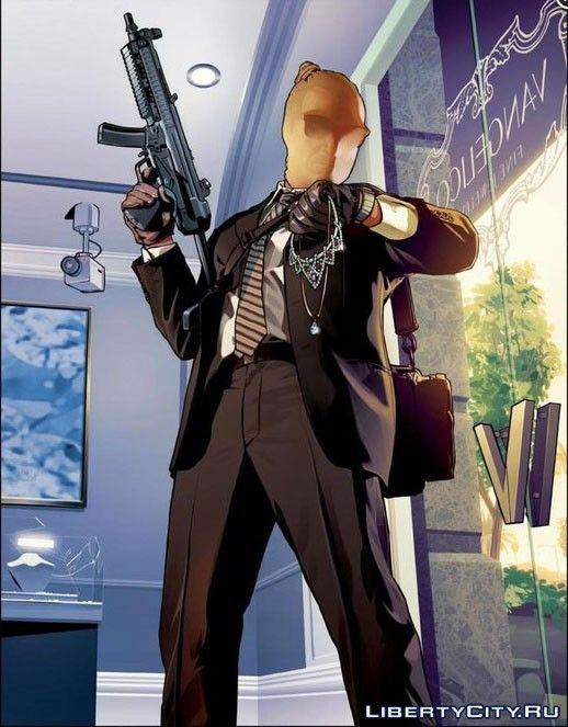 Ограбление в GTA 5